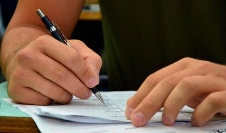 Abertas inscrições para concurso de Agente de Vigilância da Prefeitura de Trindade | Foto: Reprodução