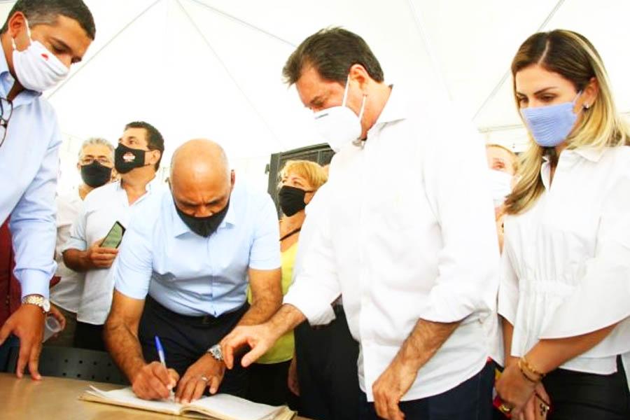 Convenção do MDB na 3ª feira (15) apontou Maguito Vilela como candidato a prefeito de Goiânia | Foto: Divulgação